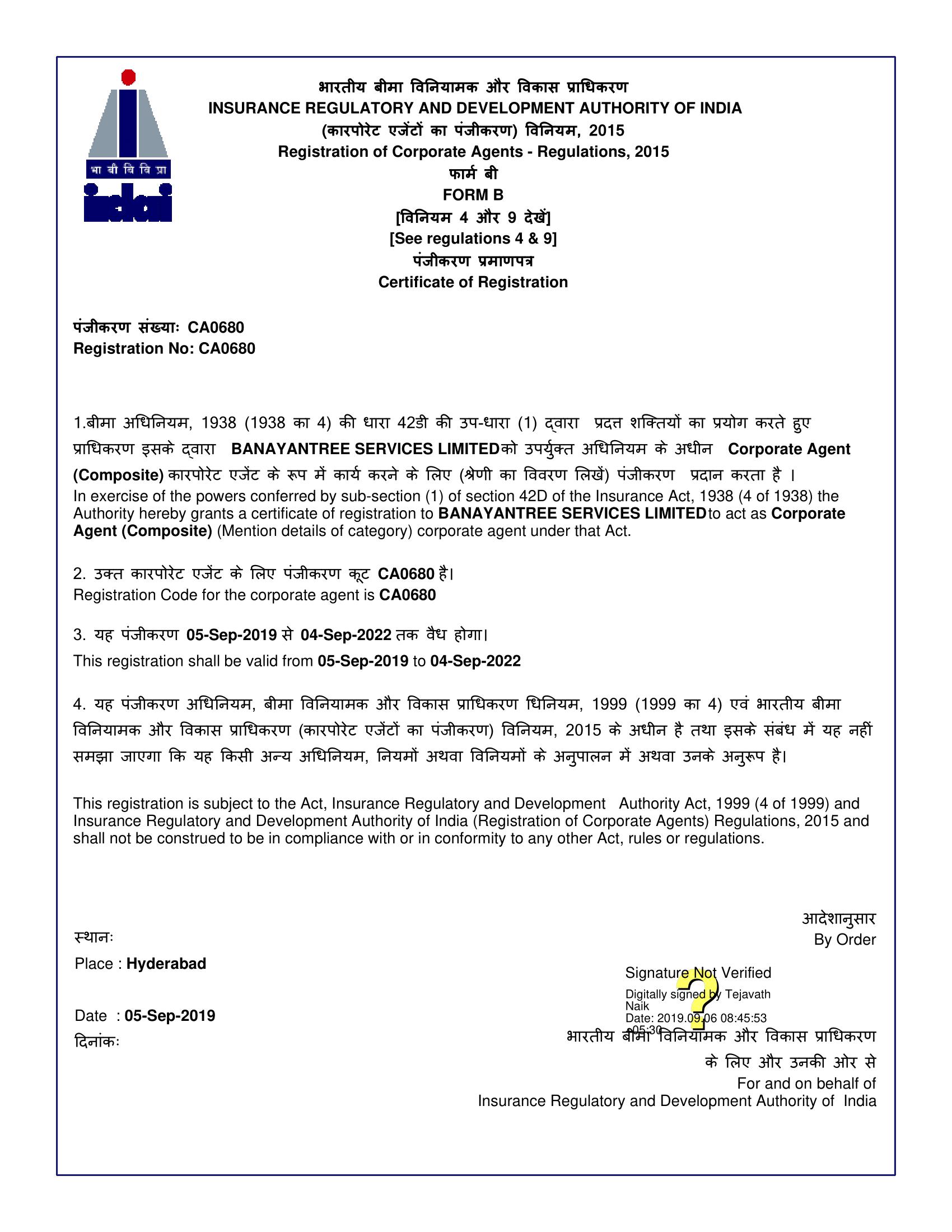 irda-license