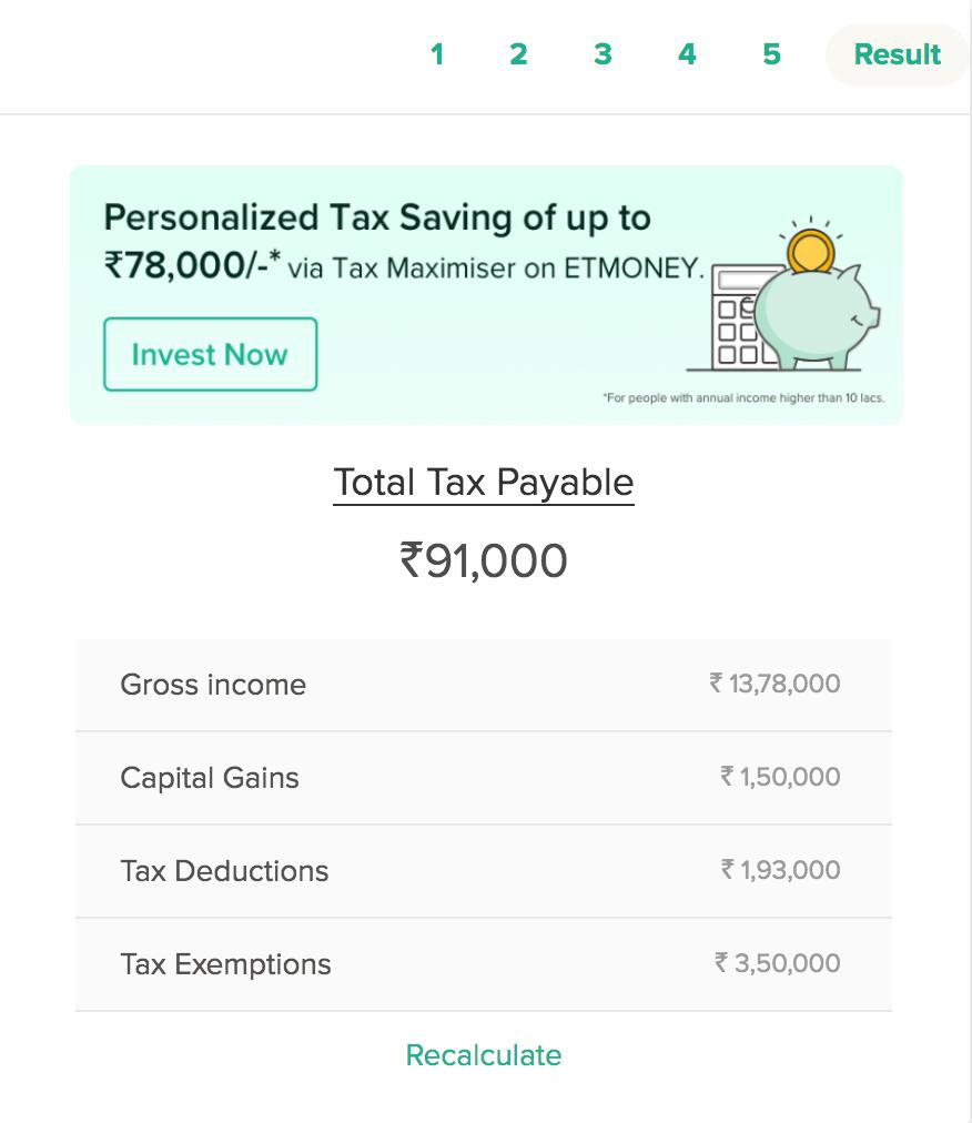 etmoney income tax calculator Salaried step6